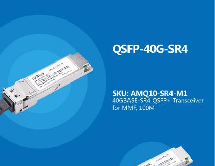 40GBASE-SR4 QSFP+ Transceiver for MMF, 100M