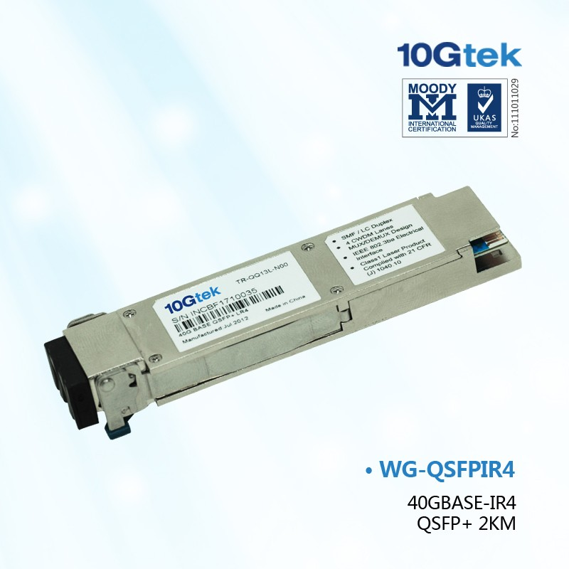 For Cisco WSP-Q40GLR4L, 40GBASE-LR4 QSFP40G transceiver for Single Mode Fiber, 4 CWDM lanes in 1310nm window Muxed inside module, Duplex LC connector, 2km, 40G Ethernet rate only