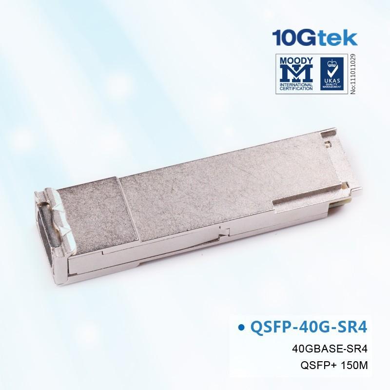 For Cisco 40GBASE-SR4 QSFP+ Module for MMF | QSFP-40G-SR4 2