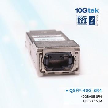 For Cisco 40GBASE-SR4 QSFP+ Module for MMF | QSFP-40G-SR4 3
