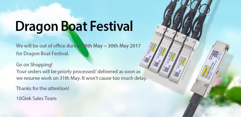 SFPcables.com Dragon Boat Festival Holiday Notice