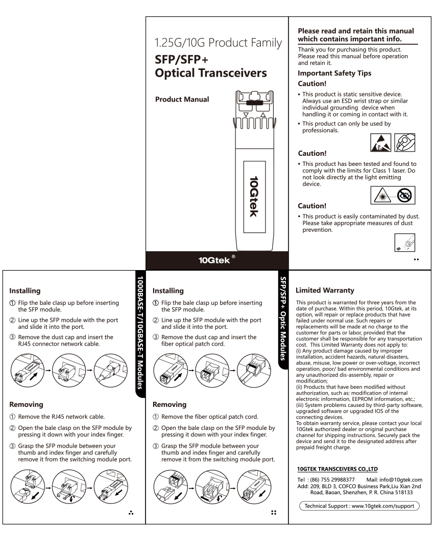10G LR transceiver product Manual