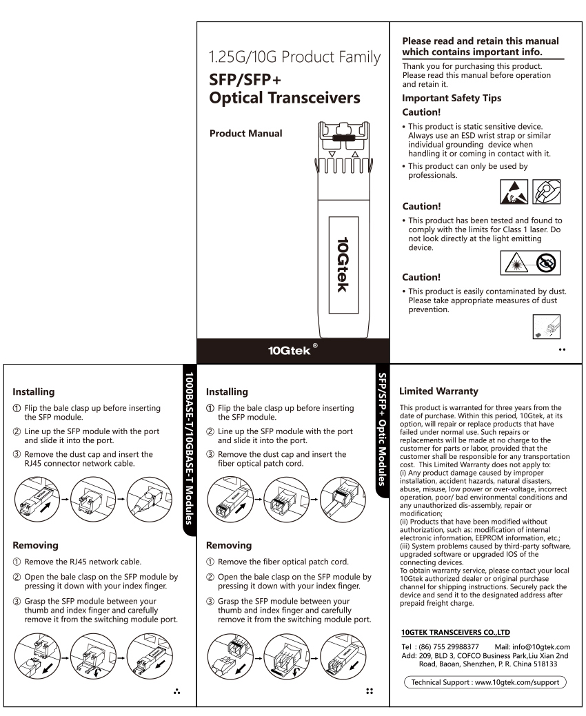 10G SR transceiver product Manual