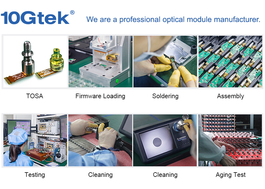 professional optical module manufacturer